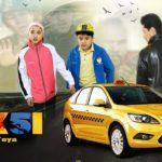 [:ru]Такси 5 — совсем скоро на экранах парижских кинотеатров [:]